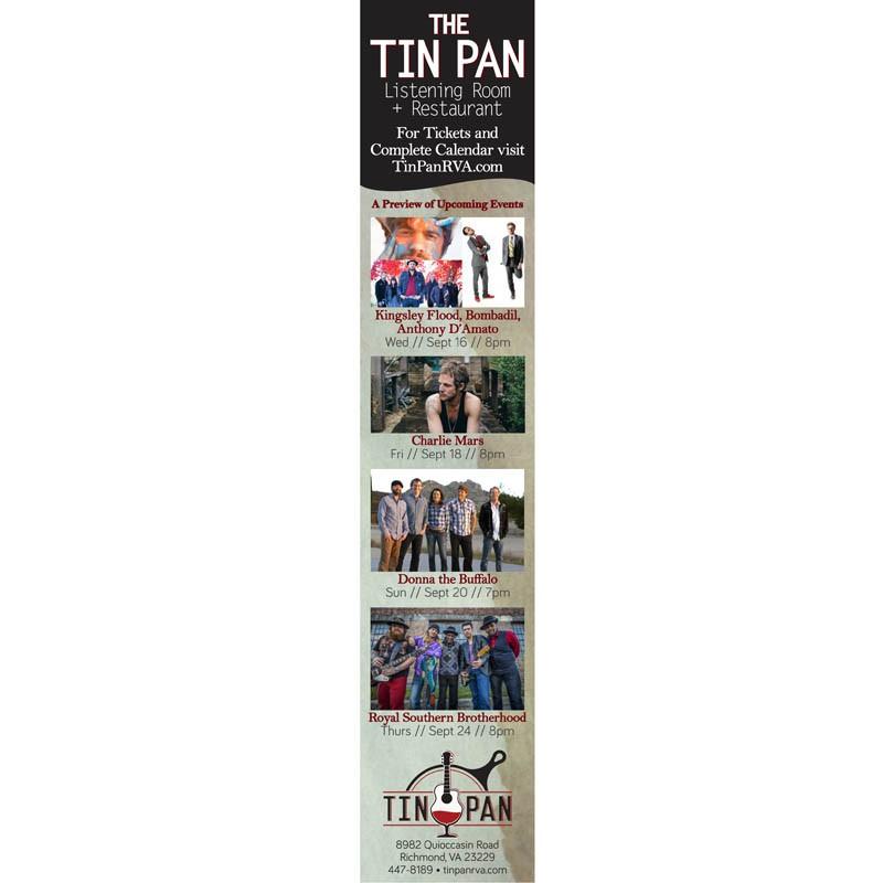 tin_pan_14v_0826.jpg