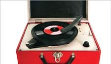 Vinyl Chiding
