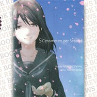 <i>5 Centimeters Per Second</i>