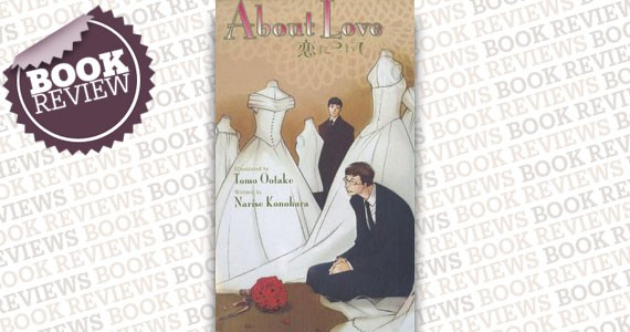 aboutlove-review.jpg