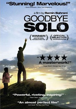 movie_goodbye.jpg