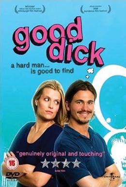 movie_dvd_review2-1.jpg