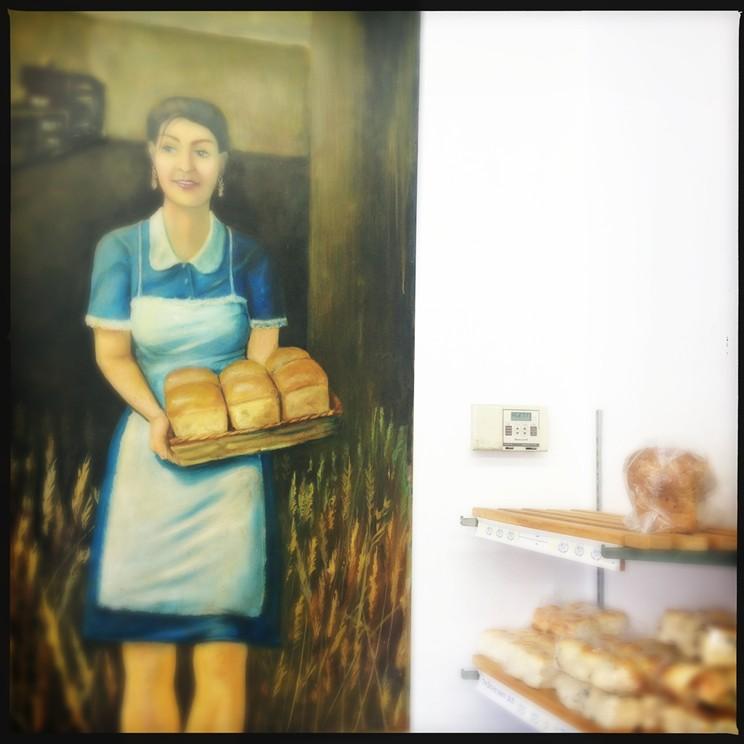 Smith's Bakery on Agricola Street
