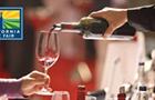 California Wine Fair