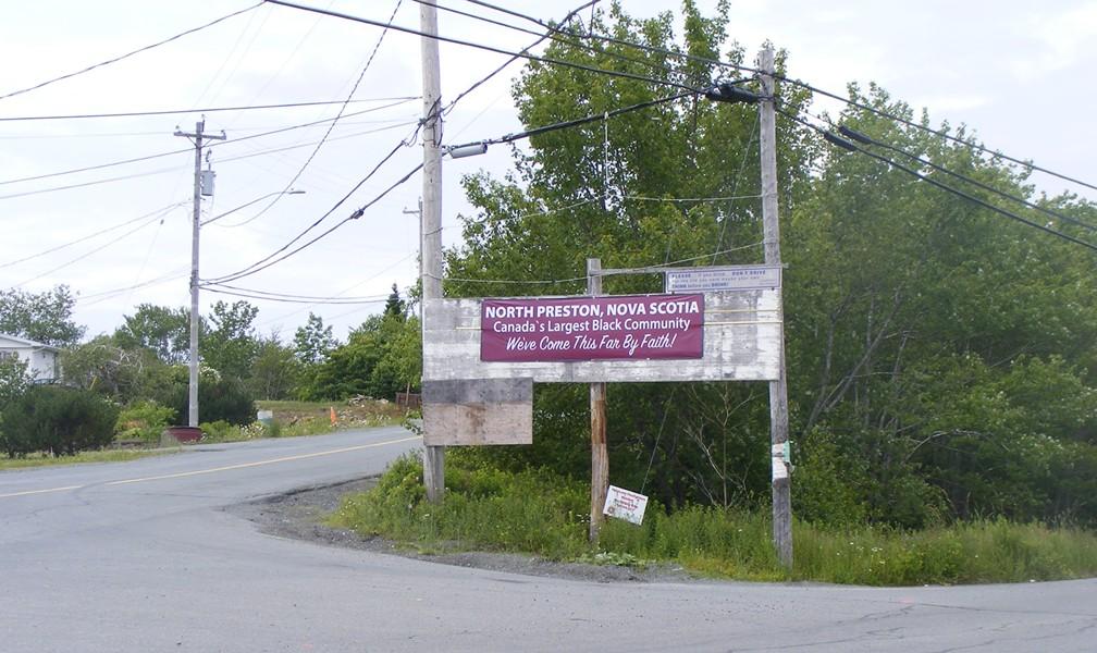 north_preston_entrance_cropped_.jpg