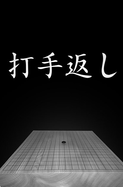snapback-frontcover.jpg