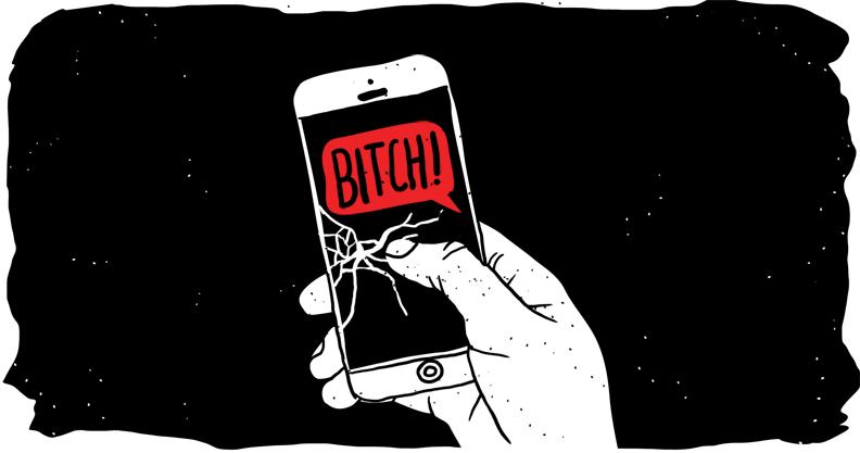 bitch_cell.jpg