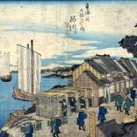 <i>Hiroshige: The 53 Stations of the Tokaido</i>