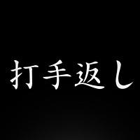 Review: Snapback Volume 1: Fuseki