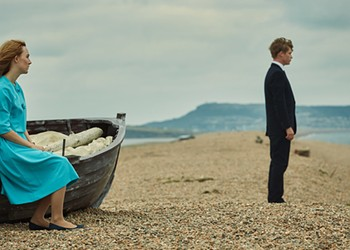 Film review: <i>On Chesil Beach</i>
