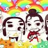 "New EP from Halifax's ""multi-race rainbow band"" Century Egg"