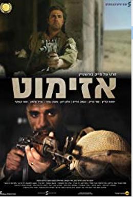IMDB.COM SCREENSHOT