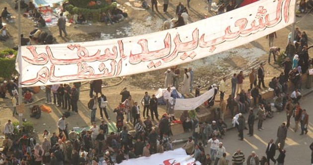 Up close and personal at Tahrir Square.