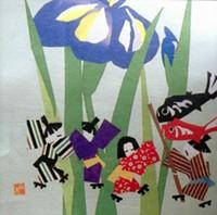 YUME JAPANESE GARDENS OF TUCSON - Children's Day Festival