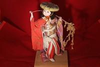 YUME JAPANESE GARDENS OF TUCSON - Japanese Doll