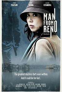 e2a2c61b_man-from-reno-poster-270x400.jpg