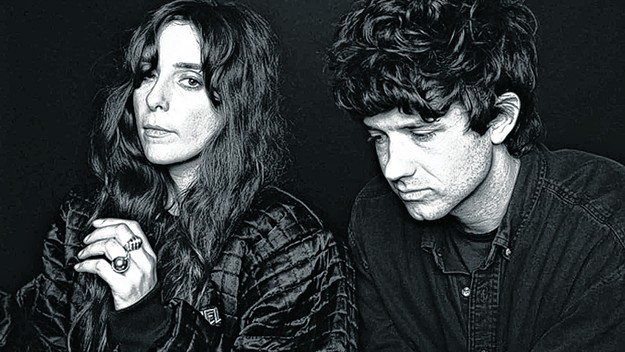 Beach House @ The Rialto: August 9. - COURTESY