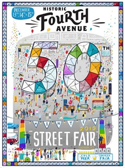 50th_annual_street_fair.jpg