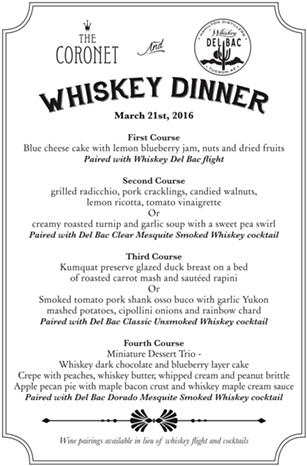 whiskey-dinner-menu_2.jpg