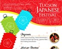 Tucson Japanese Festival 2019