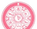 Lama Lodu Rinpoche to Teach