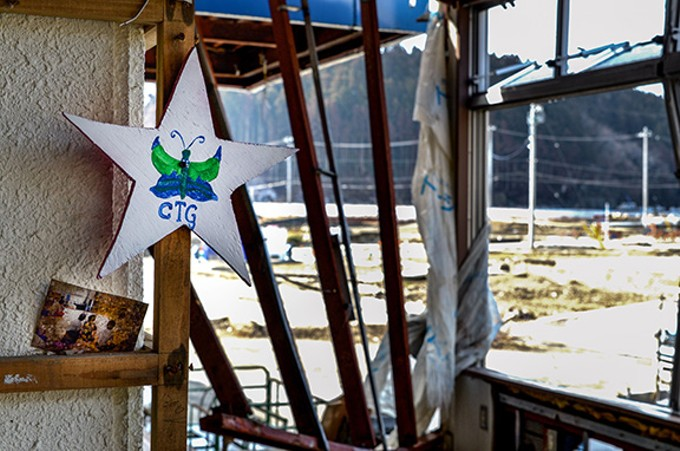 A star honoring Christina-Taylor Green hangs in the wreckage of the 2011 Japan tsunami. Stars of Hope is an international foundation helping communities recover from tragedy. On Friday, Jan. 10, Stars of Hope is hosting an event with Amphitheater School District to commemorate Christina-Taylor and the ninth anniversary of the Tucson mass shooting.