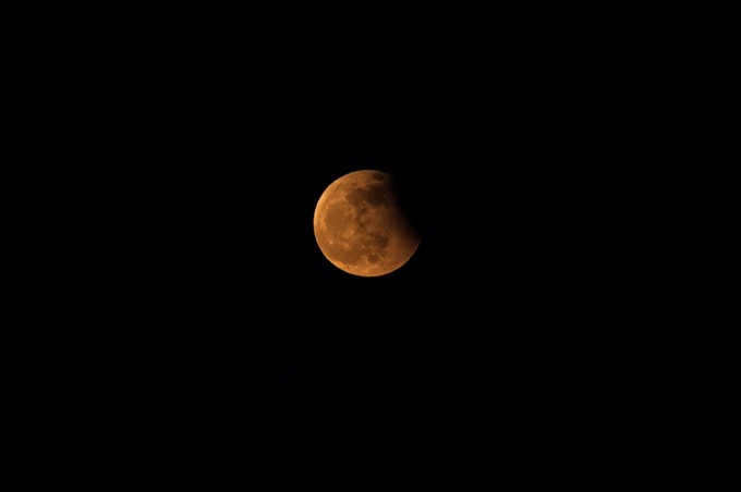 bigstock-moon-eclipse-sky-lunar-87150515.jpg