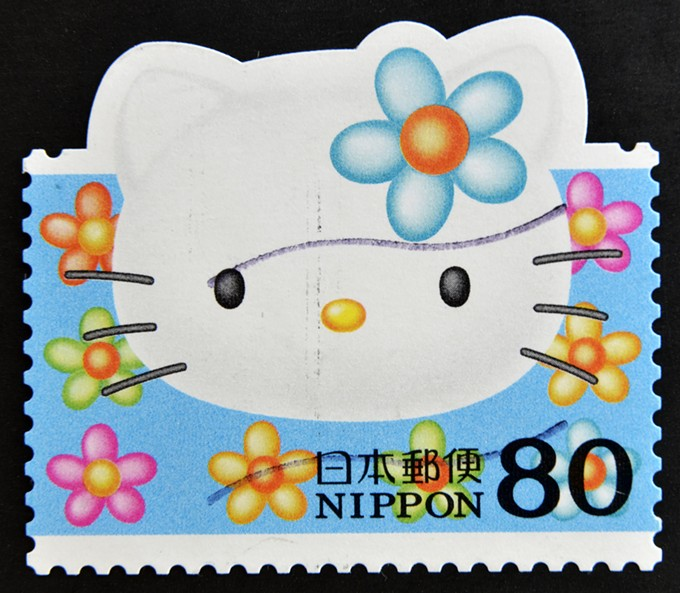 bigstock-japan--circa----a-stamp-pr-109191392.jpg