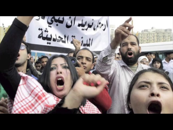 "A still from Al ""Qaeda"" Perry's ""Jukebox Jihad"" video on You Tube."
