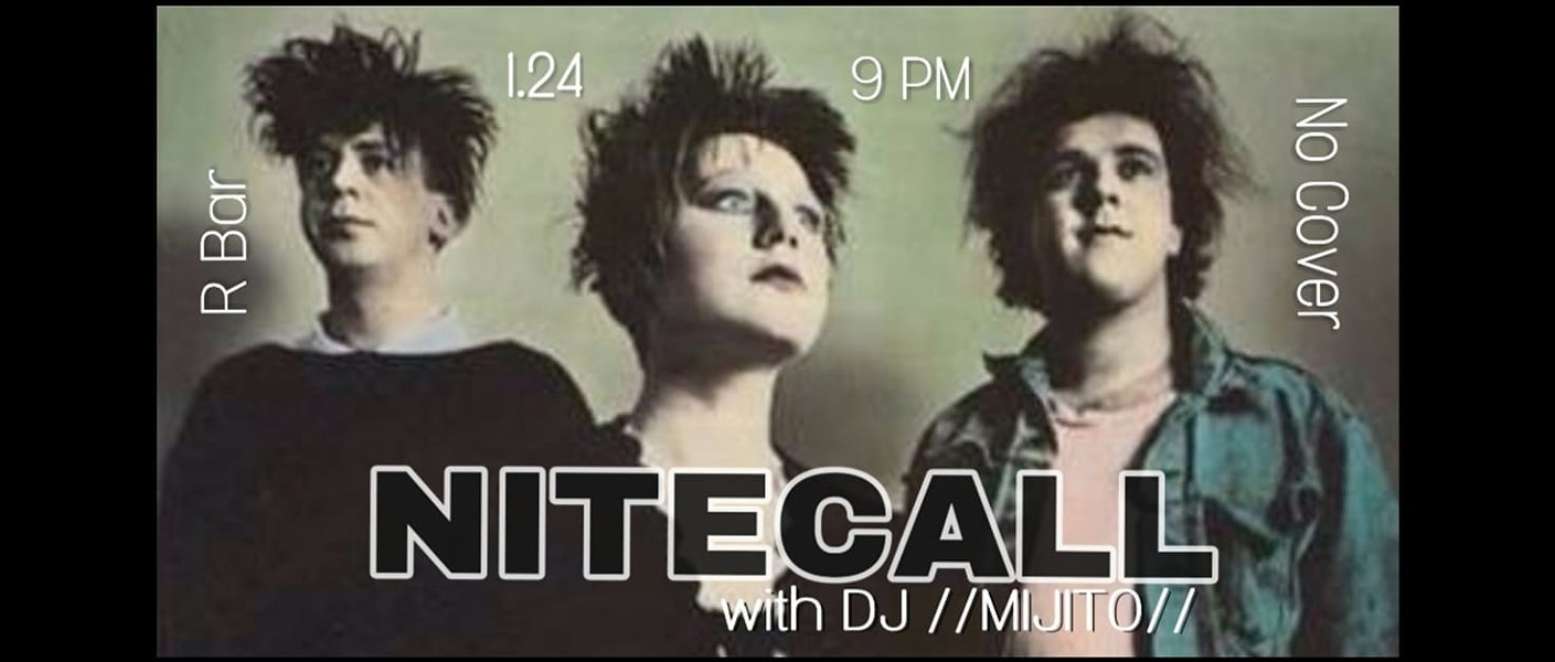 COURTESY OF WAX AND WANE: A COCTEAU TWINS TRIBUTE FACEBOOK EVENT PAGE