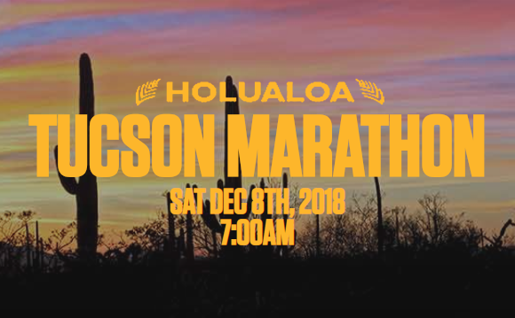 Tucson Marathon Events will take place on Dec. 8 from 7 a.m. to 1:30 p.m. including the Holualoa Tucson Marathon, the Tucson Medical Center Marathon Relay and the Damascus Bakeries Half Marathon. Run, watch or volunteer at this Boston Marathon qualifier. - COURTESY TUCSON MARATHON EVENTS