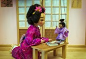 """Issun-Boshi - """"Little One-Inch"""" (puppet show)"""