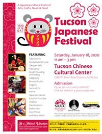 Tucson Japanese Festival 2020 - Uploaded by Carol